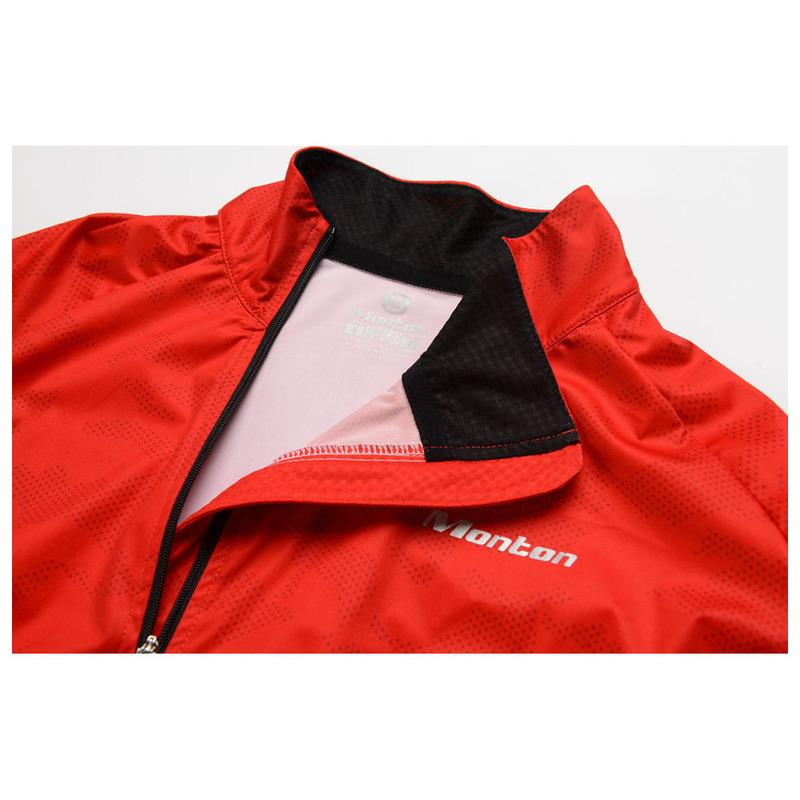 7ba0731ec Monton Mens Edge Windproof Jacket (Red) | Sportpursuit.com